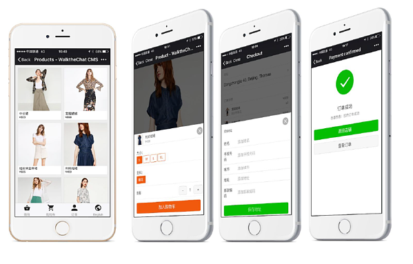 WeChat Pay's near-universal penetration make social commerce a truly native experience
