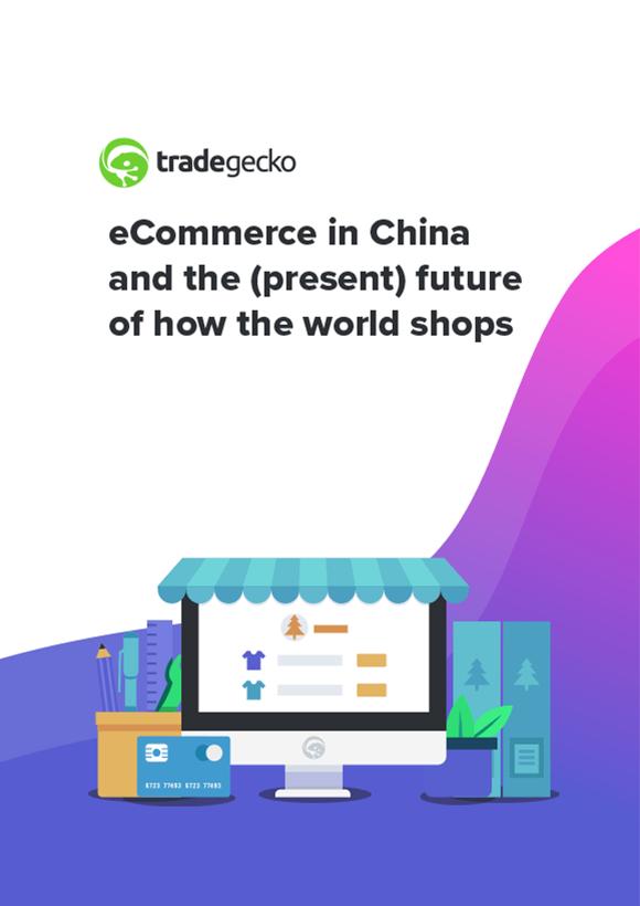 china-ecommerce-test